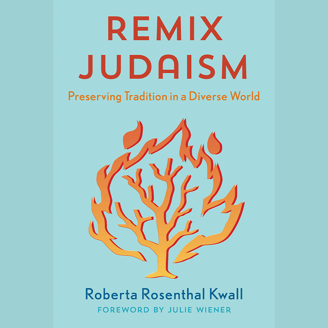 Can We Remix Judaism?